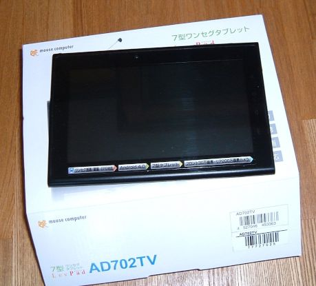 AD702TV00.jpg