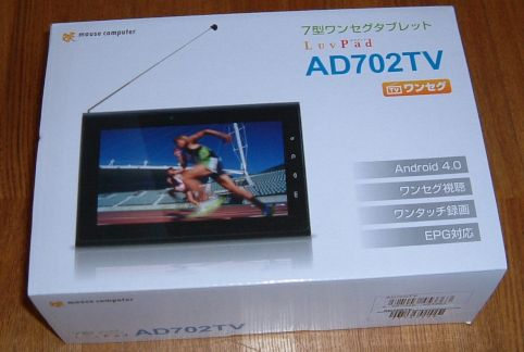 AD702TV01.jpg