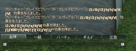 Win7・・・