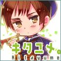 キタユメ。日本