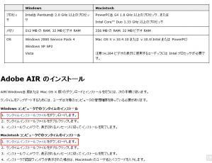 air-installer.jpg