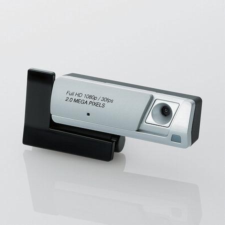 fullhdwebcam.jpg
