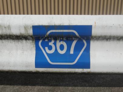 愛知県道367号線