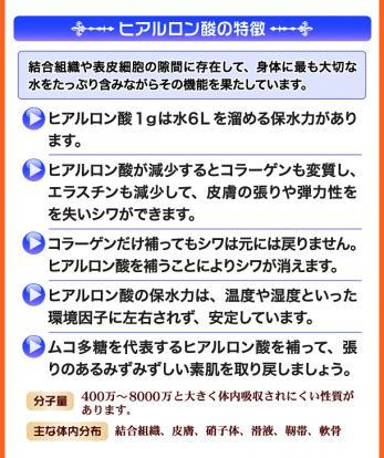 tv-haigo-seibun-muko_02[1]