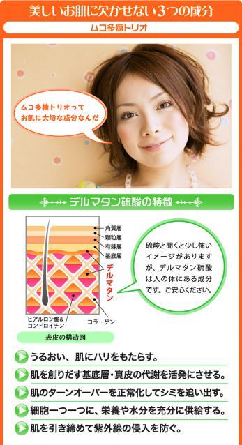 tv-haigo-seibun-muko_01[1]