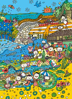 love-okinawa