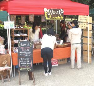 2012名古屋ビーガングルメ祭り出店