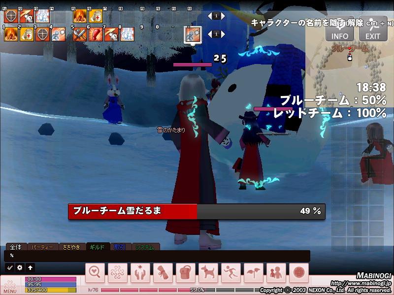 mabinogi_2013_01_13_096.jpg
