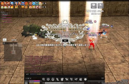 mabinogi_2012_12_17_011.jpg