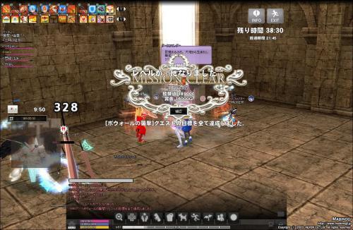 mabinogi_2012_12_17_013.jpg