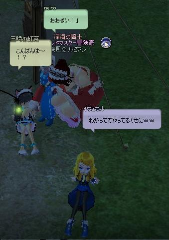 mabinogi_2012_12_17_034.jpg