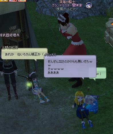 mabinogi_2012_12_17_036.jpg