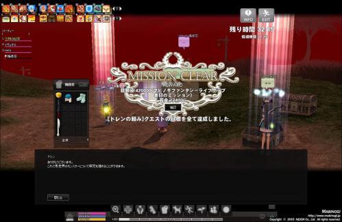 mabinogi_2012_12_17_044.jpg