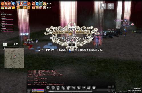 mabinogi_2012_12_18_001.jpg