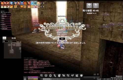 mabinogi_2012_12_18_004.jpg