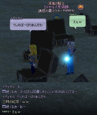 mabinogi_2012_12_18_008.jpg