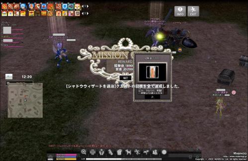 mabinogi_2012_12_18_009.jpg