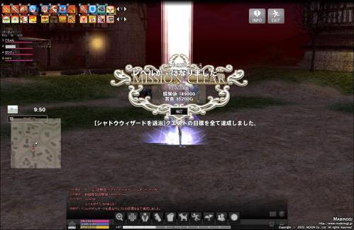 mabinogi_2012_12_18_010.jpg
