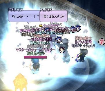 mabinogi_2012_12_20_039.jpg
