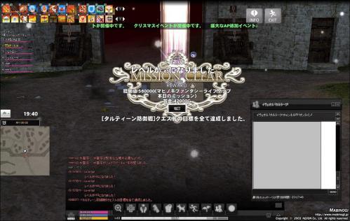 mabinogi_2012_12_21_002.jpg