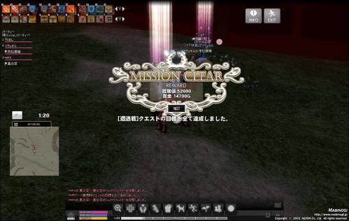mabinogi_2012_12_21_012.jpg