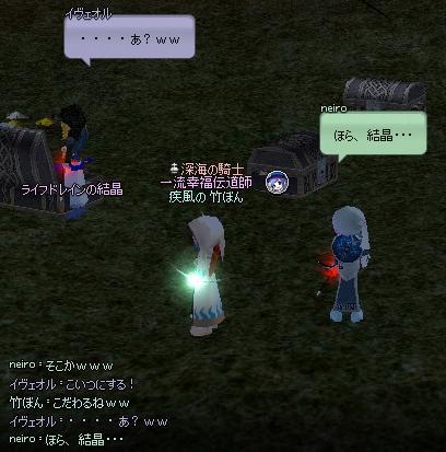 mabinogi_2012_12_21_023.jpg