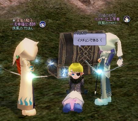 mabinogi_2012_12_21_030.jpg