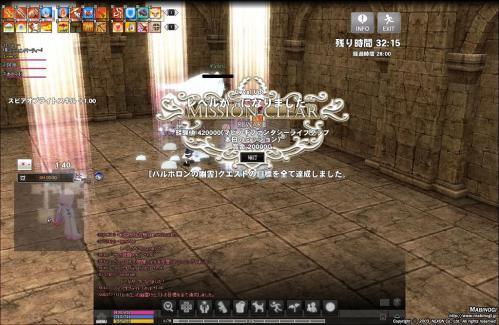 mabinogi_2012_12_22_003.jpg