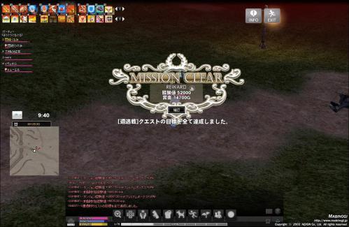 mabinogi_2012_12_22_005.jpg