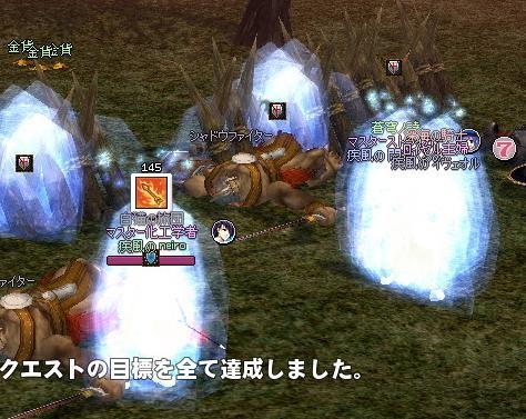 mabinogi_2012_12_22_006.jpg