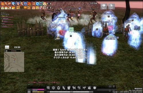mabinogi_2012_12_22_008.jpg