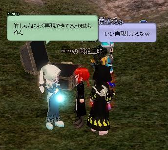mabinogi_2012_12_22_012.jpg