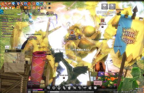 mabinogi_2012_12_22_013.jpg