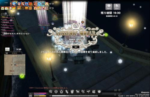 mabinogi_2012_12_22_017.jpg