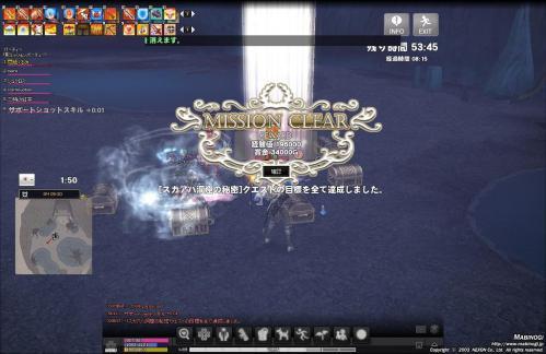 mabinogi_2012_12_22_018.jpg