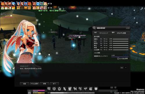 mabinogi_2012_12_23_002.jpg
