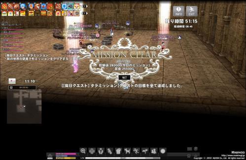 mabinogi_2012_12_23_008.jpg