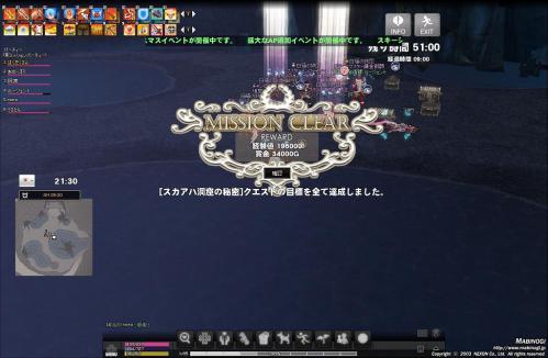 mabinogi_2012_12_23_010.jpg