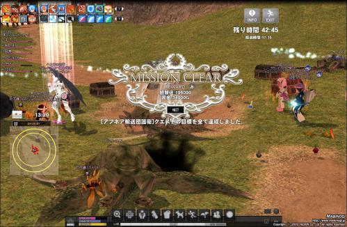 mabinogi_2012_12_23_011.jpg