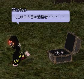 mabinogi_2012_12_23_015.jpg