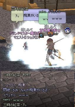 mabinogi_2012_12_25_018.jpg