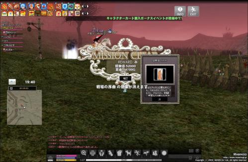 mabinogi_2012_12_26_002.jpg