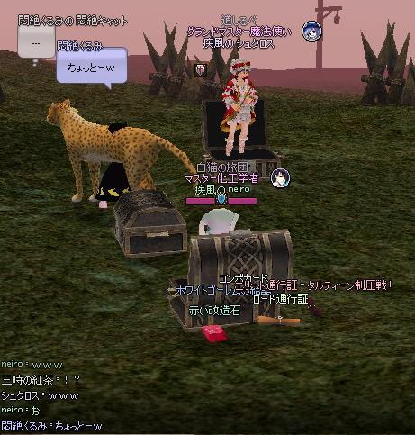 mabinogi_2012_12_26_004.jpg
