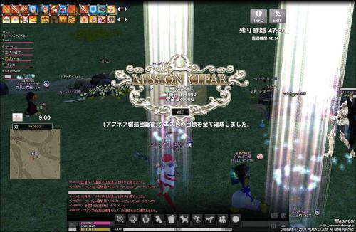 mabinogi_2012_12_26_005.jpg