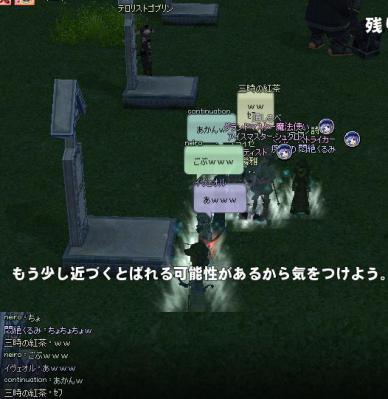 mabinogi_2012_12_26_006.jpg