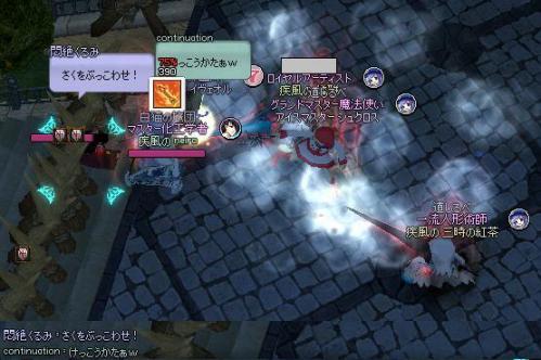 mabinogi_2012_12_26_009.jpg