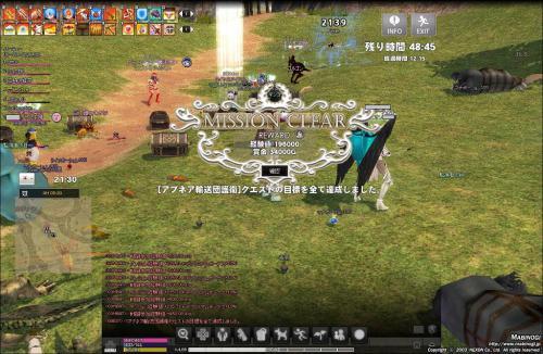 mabinogi_2012_12_26_017.jpg