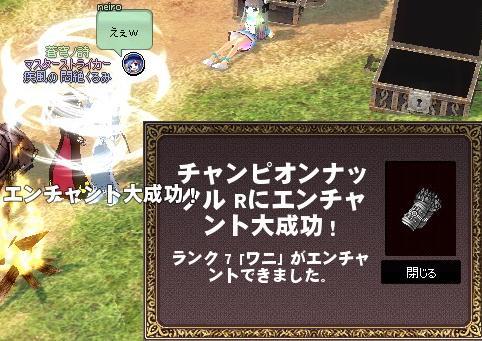 mabinogi_2012_12_26_025.jpg