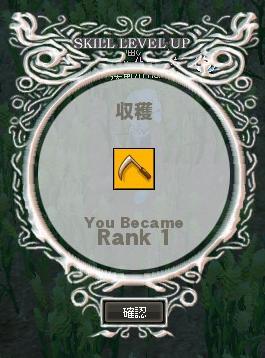 mabinogi_2012_12_27_001.jpg