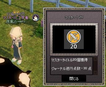 mabinogi_2012_12_27_008.jpg